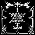 devilri-pandemonium